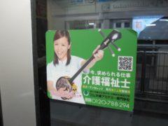 沖縄らしい広告
