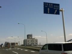 妙見島への入口