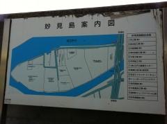 妙見島案内図