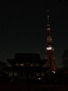 震災から3年後の東京タワー