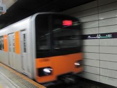 渋谷から東急田園都市線で…