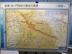 昭和の地図に重ねた環2通り