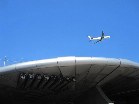 トンネル上空を飛行機が飛んでいった
