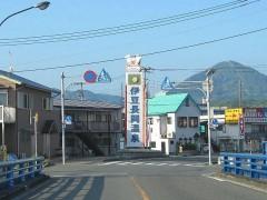 伊豆長岡温泉は駅からちょっと離れている