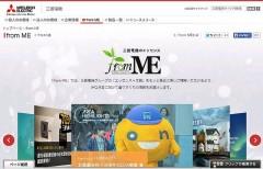 サイトの左上に新ロゴ