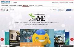 サイトの左上に旧ロゴ