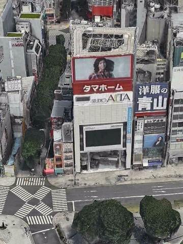 スタジオアルタ(新宿)