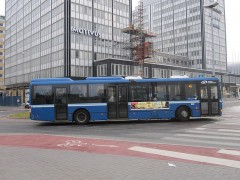 バス、長い!
