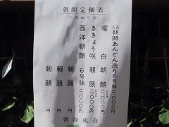 2000円かぁ…