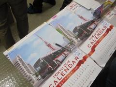 東急バスは、定番のカレンダー