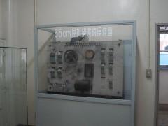 望遠鏡の操作盤