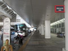 羽田空港国際線ターミナルを出発