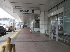 国内線第2ターミナル到着