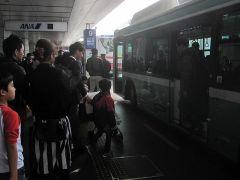 循環バスでふたたび国際線ターミナルへ