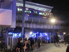 中目黒駅からすぐ