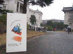 エルメス レザー・フォーエバー展…会場は、東京国立博物館 表慶館