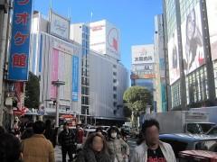 Bunkamuraへ