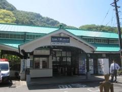 八瀬比叡山口駅
