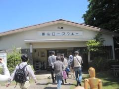 ロープ比叡駅