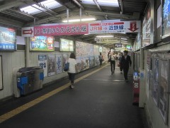 桑名駅…近鉄とJRが共用している
