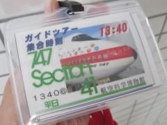 目玉展示の一つB747型機のコックピット見学