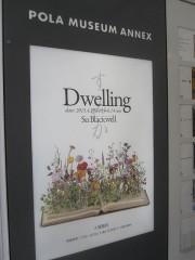 スー・ブラックウェル 「Dwelling -すみか- 」展