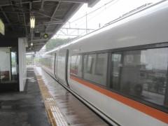 特急「草津」で中之条駅へ
