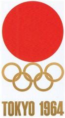 1964年 東京オリンピック シンボルマーク