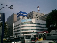 かつてのパナソニック東京支社ビル