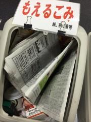 新聞って…