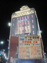 東武浅草駅前の出入口