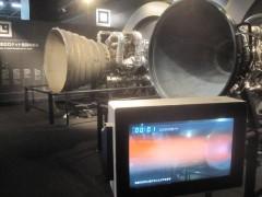 ロケットエンジンの燃焼試験体験