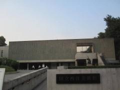 国立西洋美術館本館(1959)