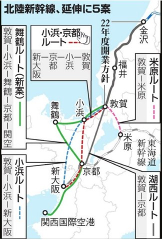 北陸新幹線延伸ルート案