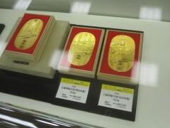K24の大判(100g)も100万円
