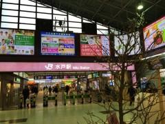 水戸駅改札口