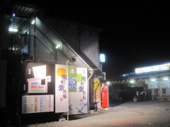 気仙沼復興商店街…南町紫市場