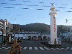 気仙沼駅前 気温マイナス7度