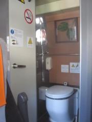 トイレが快適そう