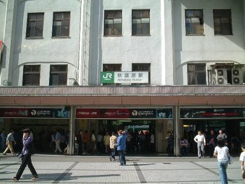 秋葉原駅(2002年5月4日)