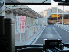 このバスの終点…高速舞子バス停