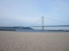 舞子公園の砂浜