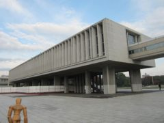 重要文化財となっている広島平和記念資料館