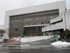 夕張市役所