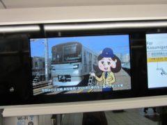 東京メトロのキャラクター駅乃みちかも登場