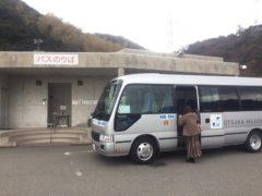 大塚国際美術館…駐車場からは送迎バスで。