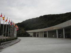 大塚国際美術館
