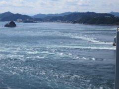 瀬戸内海から太平洋に向けてものすごい勢いの流れ