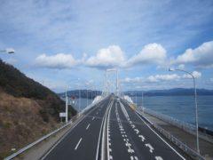 徳島へ渡ってきた