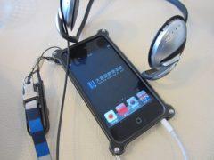 音声ガイドは、珍しくなったiPhone3G
